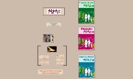 Copy of  Orientaciones practicas  MFA