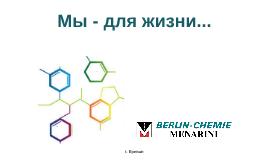 Copy of БОЛЬ?