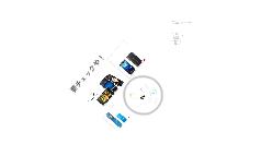 MobileとEC