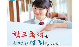 5.23 학부모 연수(15분 용)