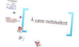 Å være nettstudent
