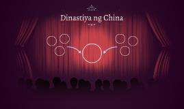 Dinastiya ng China