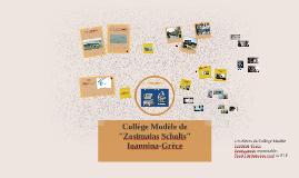 Notre pays: la Grèce, notre ville: Ioannina et notre collège!