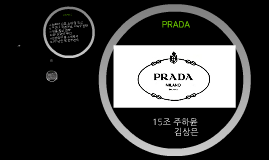 swot prada group Report on eyewear market offers size, share, industry trends & growth market is expected to generate $1413 bn by 2020, at a cagr of 81% during 2015-2020.