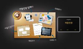복사본 - 김연우