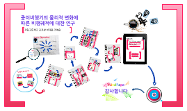 Copy of 프로젝트연구회