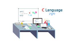C언어(2)