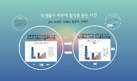 Copy of Copy of 음악 -김한별 ~