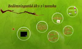 Bedömningsstöd svenska åk 1-3
