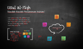 Usul al-Fiqh (Kuliah 1)