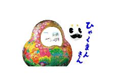 Copy of 観光ヘルパー事業 スタート!!