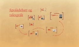 Copy of Språkdebatt