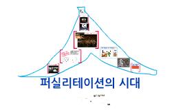 Facilitator Hyungil for Talk5