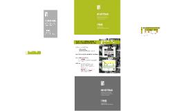 Copy of Copy of PMB