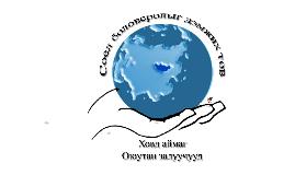 Copy of Mono Group