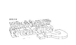 복사본 - 자아정체감/21세기인간교육의 가능성