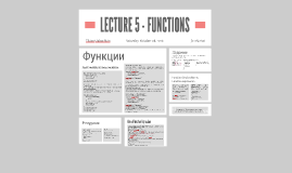 JavaScript. Lecture 5 - Functions. Viktor Gubochkin. ХНУРЭ