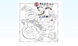 BOCHK Farewell Party DV - Sun Ying