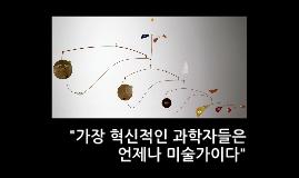10월의 하늘 - 2013년 충남 서산