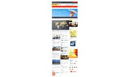 Qué es ICEX Panorama Global
