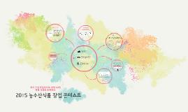 Copy of 휴림황칠3