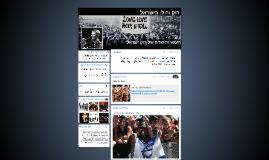 The Decades of Israeli Rock