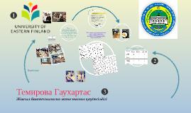 Copy of Copy of Learn Prezi Fast