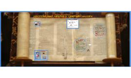 HIPOTESIS DOCUMENTARIA: GRAF WELLHAUSEN