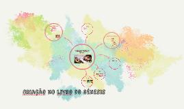 AE-Lixa - Criação no livro do Génesis
