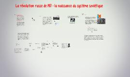 Les étapes de la  révolution russe 1917