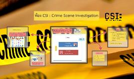 ห้อง CSI : Crime Scene Investigation