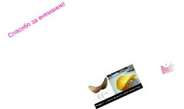 Гиперболический параболоид