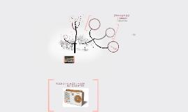 Copy of 김춘수 - 꽃