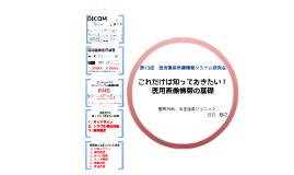 印刷用 13th鹿医情S研