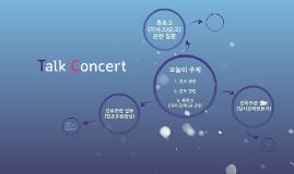 Talk Concert