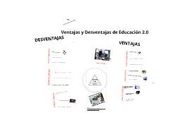 EDUCACIÓN 2.0: VENTAJAS Y DESVENTAJAS