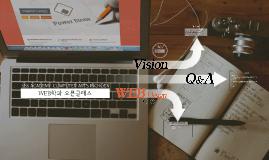 웹학과 오픈클래스