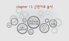 Copy of chapter 13. 근관치료 술식