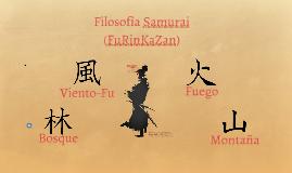 Filosofía Samurai