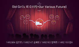 Old Girl's 의 O.V.F(=Our Various Future)