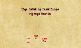 Mga Tatak ng Pakikitungo ng mga Kastila