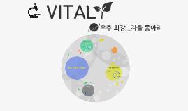 VITAL - 생명과학 동아리