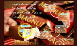 Copy of Special [roblem Magnum Thailand