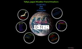Tokyo, Japan Weather Brochure