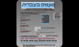 Copy of Hebrew Fonts