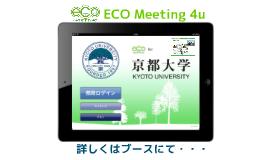 ECO Meeting 4u EDIX Presentation