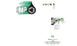 Instituto Mexicano del Petroleo