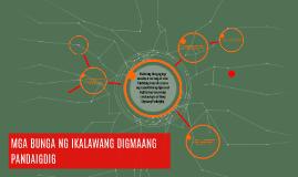Copy of Copy of MGA EPEKTO NG IKALAWANG DIGMAANG PANDAIGDIG