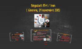 Accordo ad interim sul nucleare iraniano ( 24 novembre 2013)