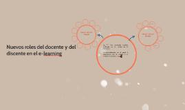 Roles del docente y el discente en el e-learning
